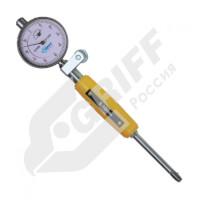 Нутромер индикаторный НИ-18 10-18 0,01 GRIFF